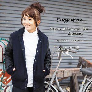 320144-sugge-yu