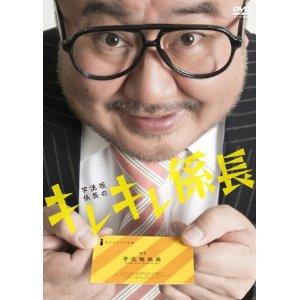 小浦一優の画像 p1_12
